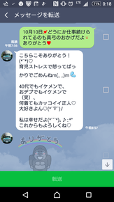 Screenshot_20180723-121820.png